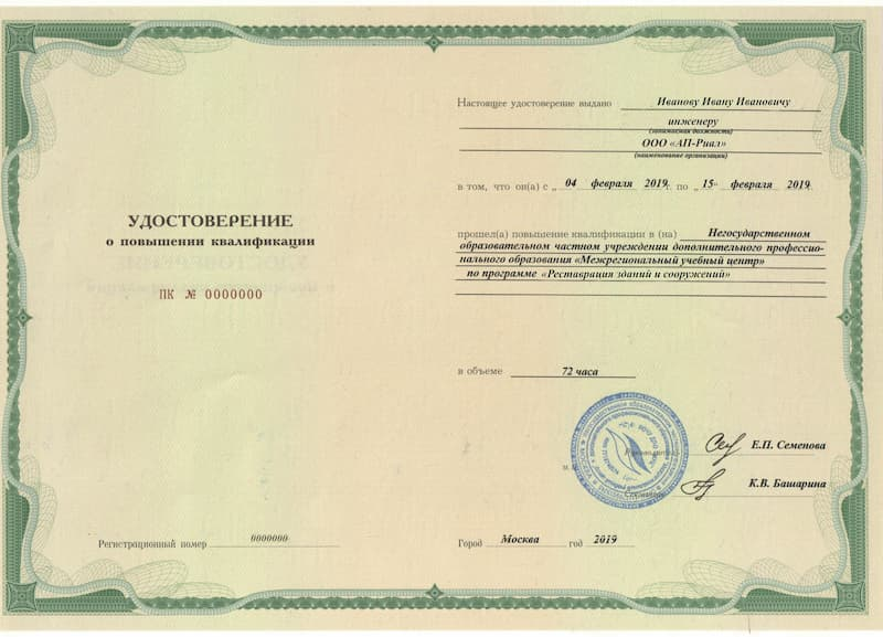 Обучение по реставрации в Воронеже
